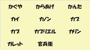 f:id:moca-daily:20200317155308j:plain