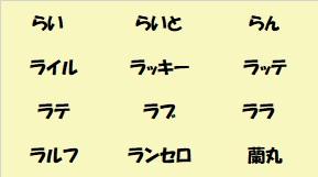 f:id:moca-daily:20200317164920j:plain