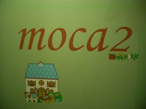 f:id:moca2:20100130105201j:image