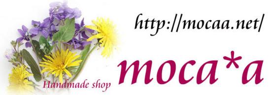 [ロゴ][花][ネットショップ][バナー][通販][ハンドメイド][雑貨]