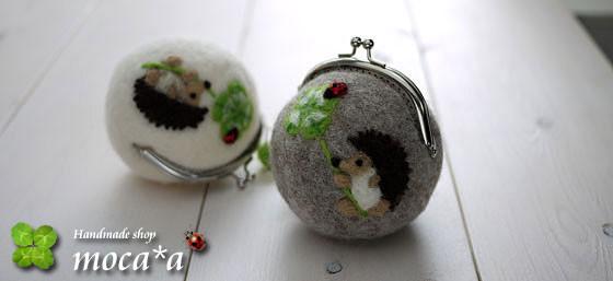 [プレゼント][ギフト][てんとう虫][四葉のクローバー][羊毛フェルト][ハンドメイド][雑貨][がま口財布]