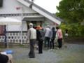 [第10回里山美術展][2012]