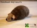 [ハリネズミ][Hedgehog][еж][hérisson][ペット][依頼][ぬいぐるみ][オリジナル][オーダーメイド][制作]