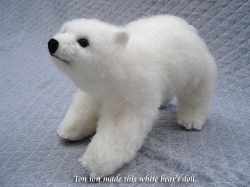 [ぬいぐるみ][シロクマ][白熊][テディベア][誕生日][雑貨][オーダーメイド][プレゼント][ウェルカムボード][結婚式]