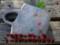 [トートバッグ][クリスマスプレゼント][モカ][羊毛フェルト][セミオーダー]