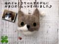 [がま口ポシェット][ポシェット][ペット][犬][猫][雑貨][オーダーメイド]