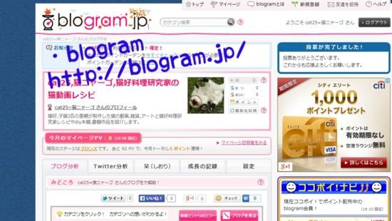 [Blogger][RSS][Ping][blogmura][blogranking][blogram][cat25][pingoo][猫ニャーゴ]