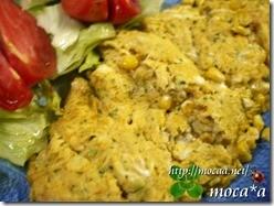 [ジャガイモ][ポテトレシピ][ポテト料理作り方][ジャガイモレシピ][ジャガイモ料理簡単][簡単レシピ][ジャガイモ料理作り方][roast potatoes][Hused Browns Potatoes][potato recipe]
