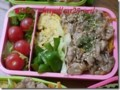 [おからのハンバーグ][焼肉弁当][酢豚][蓮根揚げ漬し][Okara Burgers][Roast lunch][Sweet and sour pork][And   lotus root fried pickles]