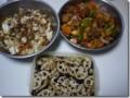 [おからのハンバーグ][焼肉弁当][酢豚][蓮根揚げ漬し][Okara Burgers][Roast lunch][Sweet and sour pork][And   lotus root fried pickles]