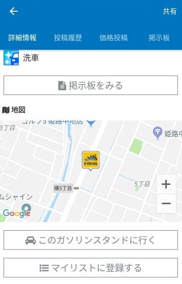 f:id:mocatatou:20181024223435j:plain