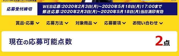 f:id:mocchee:20200302183404j:plain