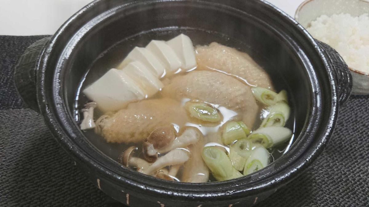 鶏手羽先鍋