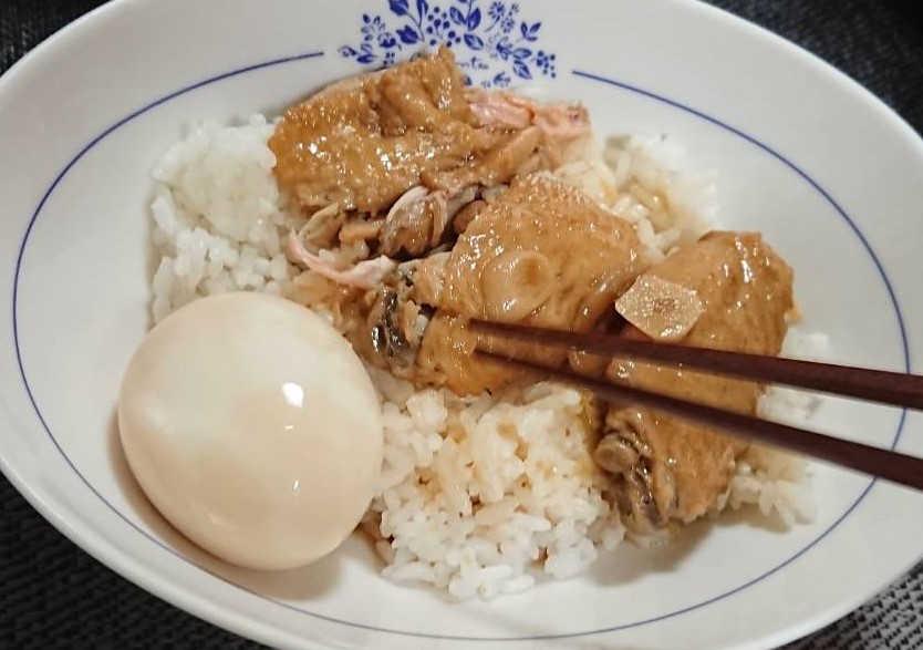 鶏手羽先 魯肉飯風