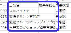 f:id:mocchee:20210117004833j:plain