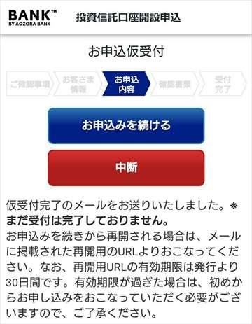 f:id:mocchee:20210701000257j:plain