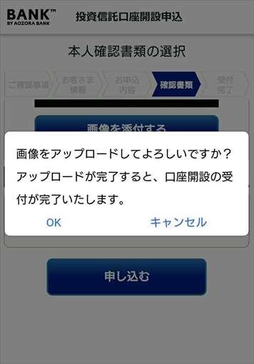 f:id:mocchee:20210701000321j:plain