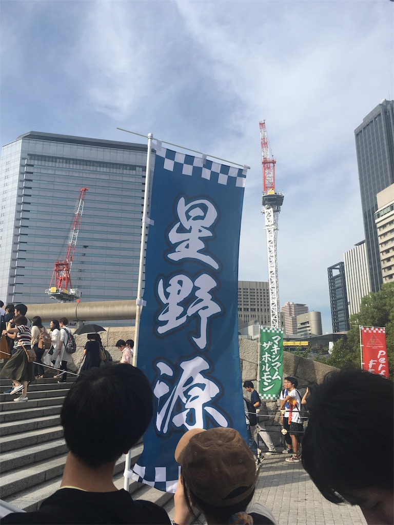 f:id:mocchi-nikki:20170920123846j:image