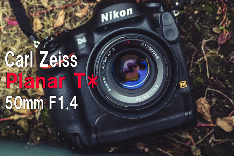 Carl Zeiss Planar T* 50mm F1.4 ZF2