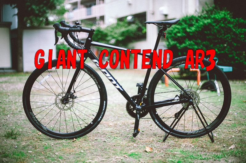 GIANT CONTEND AR3