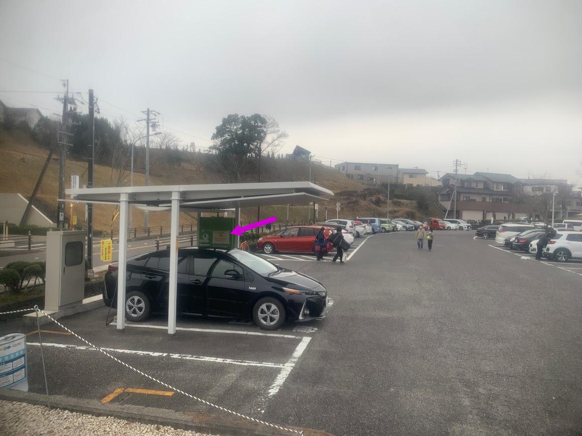 加茂川公園普通充電器
