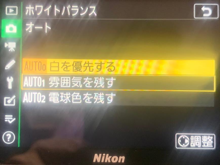 Nikon Z6 AW