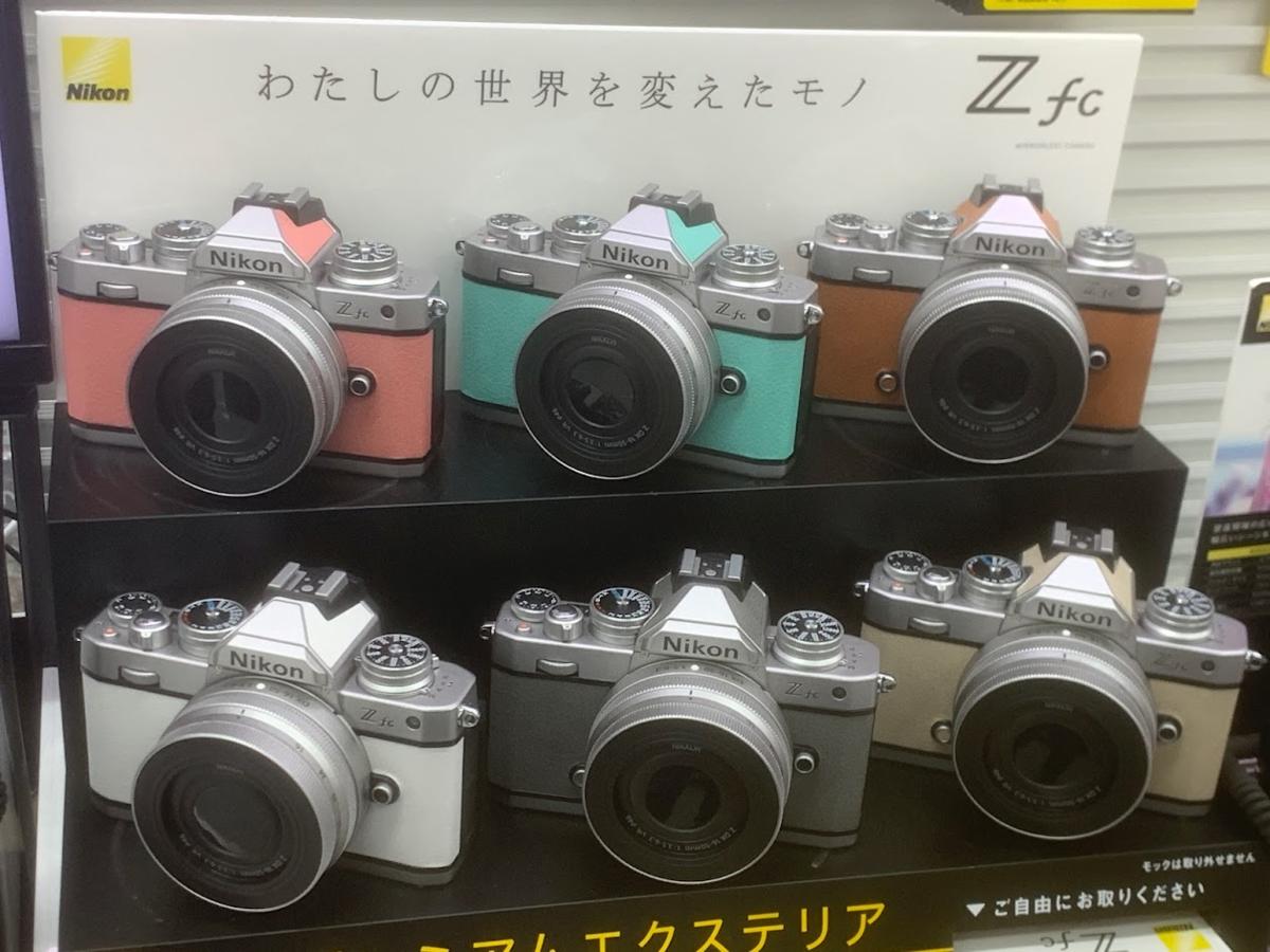 Nikon Z fc カラーバリエーション