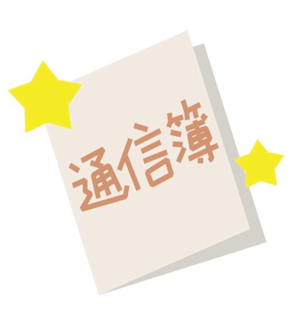 f:id:mocchirishokkan:20191023075938j:image