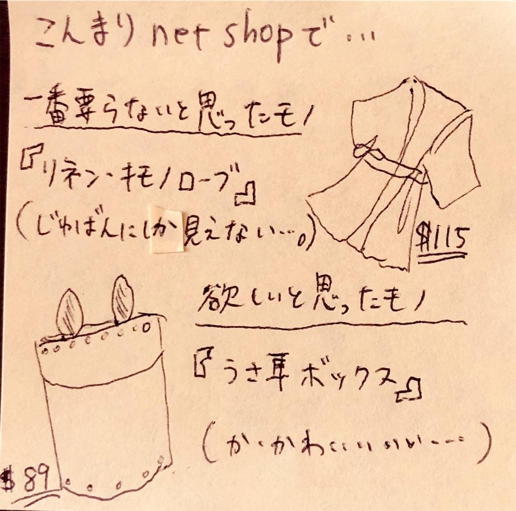 f:id:mocchirishokkan:20191218054417j:image