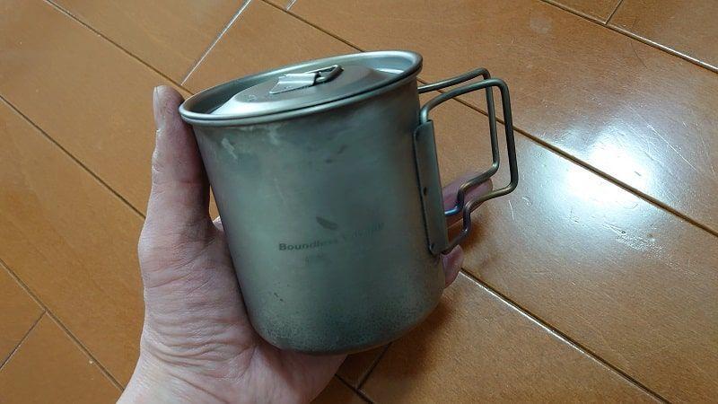 Boundless Voyage チタンマグカップ