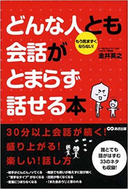 f:id:mochabako:20180121175724j:plain