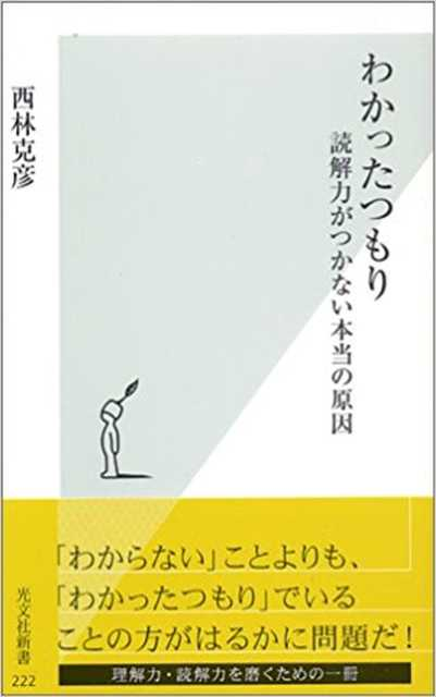 f:id:mochabako:20180124001801j:plain