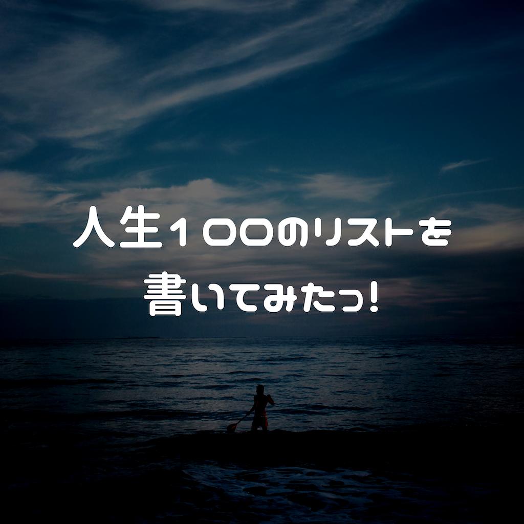 f:id:mochachanccookie:20200203234918p:image