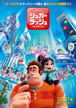 f:id:mochan-cinema:20181222121410j:plain