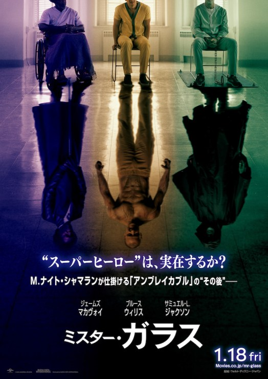 f:id:mochan-cinema:20190119223510j:plain