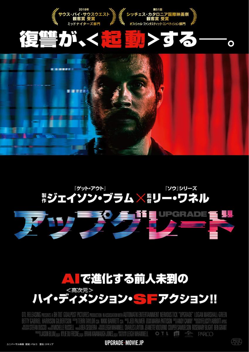 f:id:mochan-cinema:20201121115435p:plain