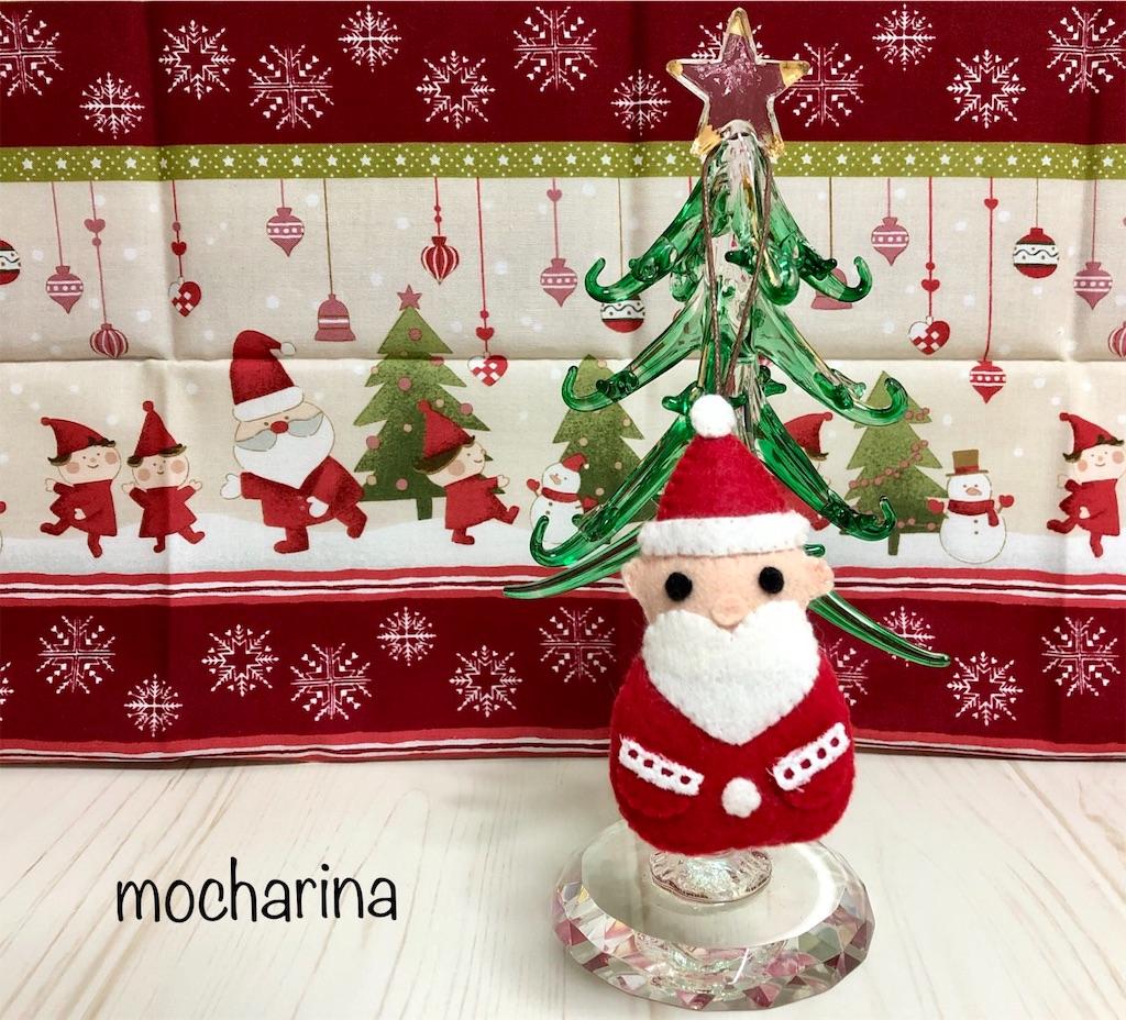 f:id:mocharina09:20181117000838j:image