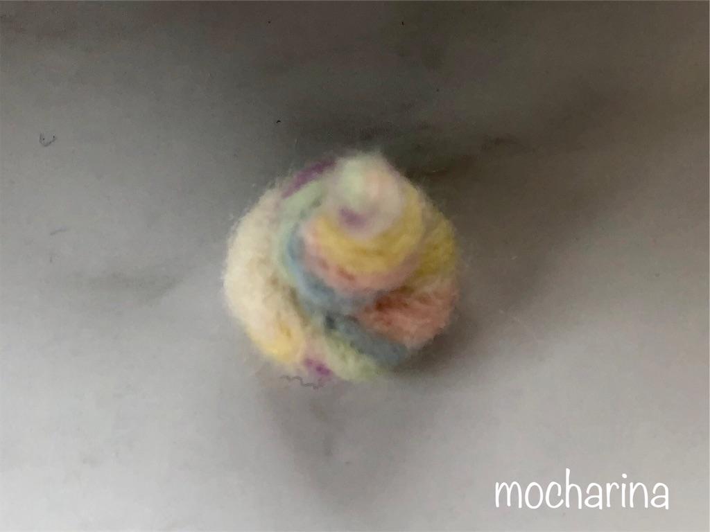 f:id:mocharina09:20200124162358j:image