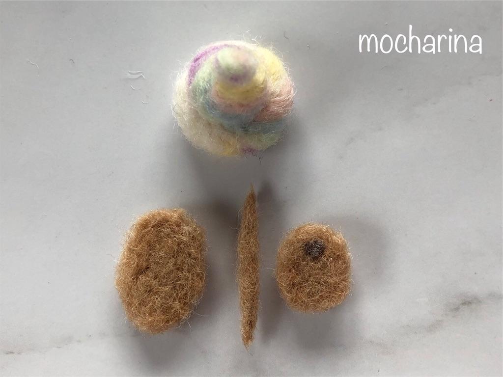 f:id:mocharina09:20200124162952j:image