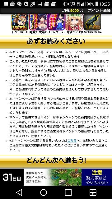 f:id:mochi-ha:20160617133606j:image