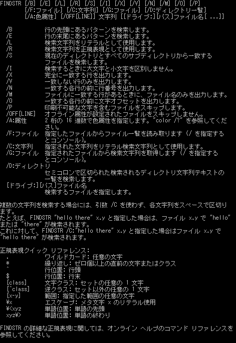 f:id:mochi-ha:20160624160445p:plain