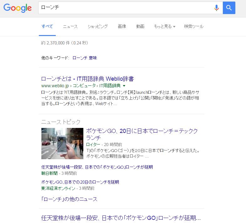 f:id:mochi-ha:20160720162622p:plain