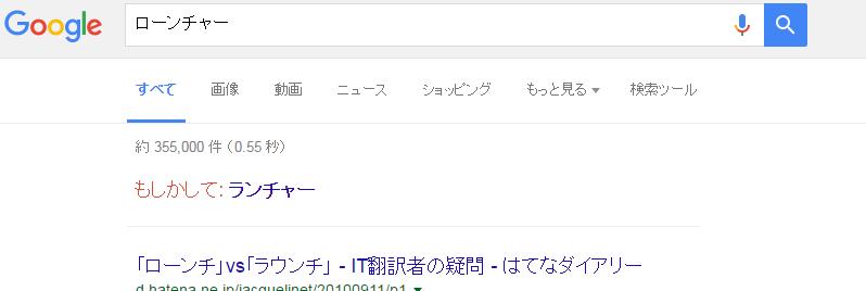 f:id:mochi-ha:20160720164455p:plain