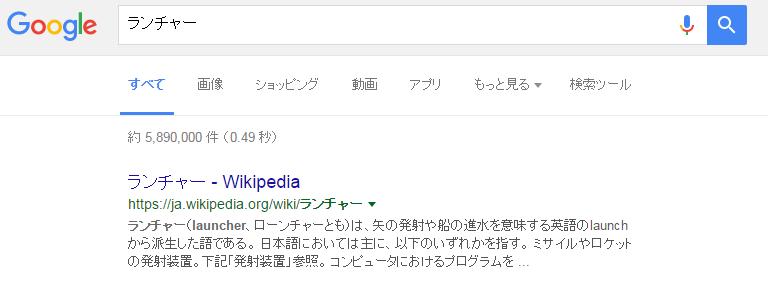 f:id:mochi-ha:20160720164512p:plain
