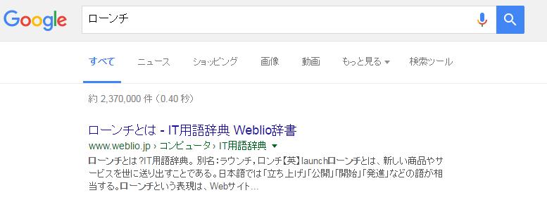 f:id:mochi-ha:20160720164655p:plain