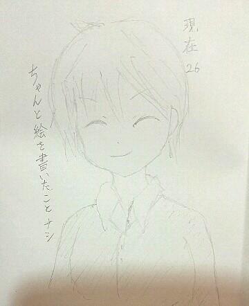 f:id:mochi-ha:20160722113239j:plain
