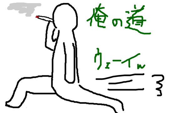 f:id:mochi-ha:20160729085451p:plain