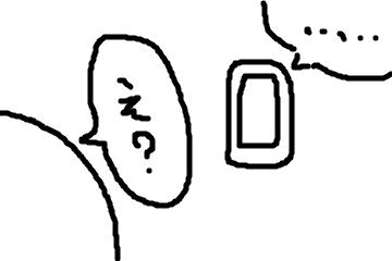 f:id:mochi-ha:20160804091411p:plain