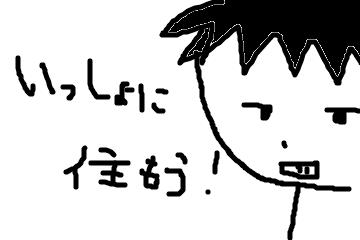 f:id:mochi-ha:20160815100946p:plain
