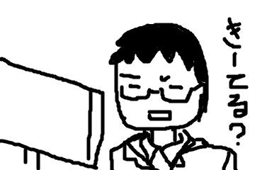 f:id:mochi-ha:20160906093804p:plain